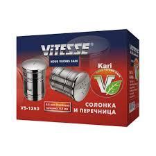 <b>Солонка и перечница</b> Vitesse VS-1250 купить в интернет ...
