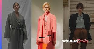 Где купить пальто и <b>пуховик</b> - Афиша Daily