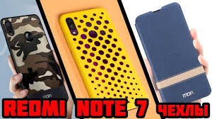 <b>Чехлы</b> для Xiaomi Redmi Note 7 Книжка MOFI, бампер MOFI ...