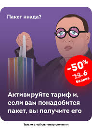 Накладные <b>ногти</b> и <b>наклейки</b> - купить в интернет-магазине ...