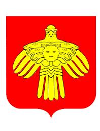 Картинки по запросу республика коми флаг
