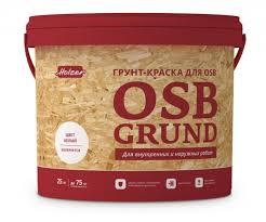 <b>Грунт</b>-<b>краска HOLZER OSB Grund</b> для наружных и внутренних ...