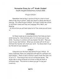 cover letter persuasive essays example persuasive essays examples cover letter persuasive essay introduction samples persuade persuasive examplespersuasive essays example large size