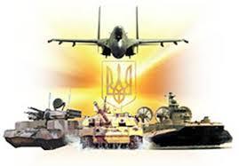 Картинки по запросу збройні сили україни фото