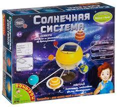 <b>Набор BONDIBON</b> Солнечная система (ВВ3059) — купить по ...