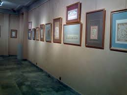 Image result for reza abbasi museum
