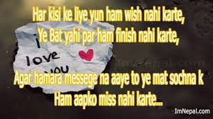 23 I Love You SMS in Hindi for Girlfriend or wife | Love ... via Relatably.com