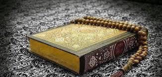 مصحف الحرم المدني لعام 1436هـ