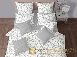 Полутороспальное <b>постельное</b> белье — купить 1.5 спальный ...