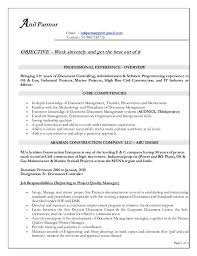 cv of a document controller   how to write a good teacher resumecv of a document controller document controller cv template dayjob page  of anilparmaremail anilparmarpppgmailcontact