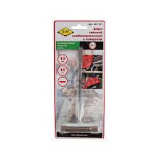 <b>Ключ Dde</b> 647-741 - купить, цена и фото в интернет-магазине ...
