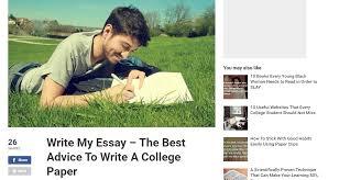 essay random essay maker fake essay generator photo resume essay instant essay creator random essay maker