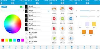Приложения в Google Play – iLink