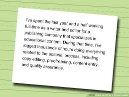 image titled write a cover letter step 19 what to write on a covering letter