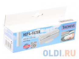 <b>Фильтр</b> для пылесосов <b>Thomas</b> Twin <b>787237</b> — купить по лучшей ...