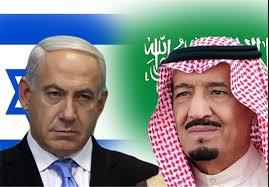 Image result for «نه به اسرائیل» در عربستان