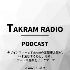 TAKRAM RADIO PODCAST