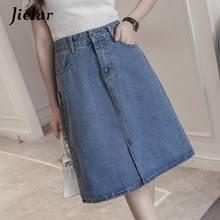 <b>5xl</b> denim skirt