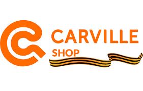 Электрика фаркопа – купить в магазине Карвильшоп