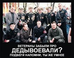 Россия согласна на вооружение миссии ОБСЕ на Донбассе, но не на выборах, - глава Администрации президента РФ Иванов - Цензор.НЕТ 4437