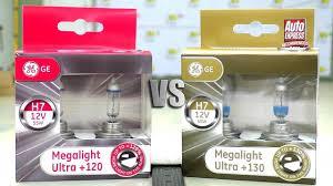 Стоит ли покупать <b>лампы GE</b> Megalight Ultra +120% +130%? или ...