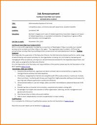 6 administration job description template blank budget sheet administration job description template job announcement nics admin assistant administrative sle description office administrator resume