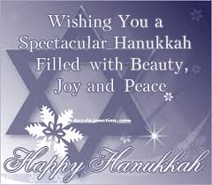 Wish-you-spectacular-hanukkah.gif