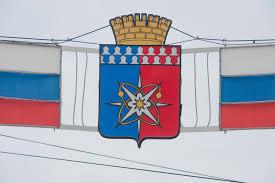 """Зарегистрирован первый резидент <b>ТОР</b> """"Новоуральск ..."""