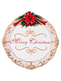 """<b>Блюдо</b> """"Счастливого Рождества"""" <b>Lefard</b> 9478144 в интернет ..."""