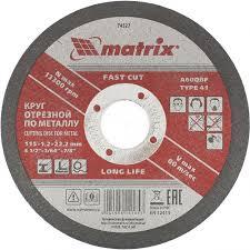 Купить диск отрезной абразивный MATRIX <b>115 х 1</b>,2 х <b>22</b> мм ...