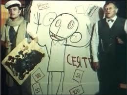 """""""Это вандализм и бюрократический подхалимаж"""", - художник об уничтожении его картины директором """"Арсенала"""" - Цензор.НЕТ 3567"""