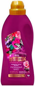 Кондиционер для белья Роскошный букет <b>Hanbok</b>, 700 мл купить ...
