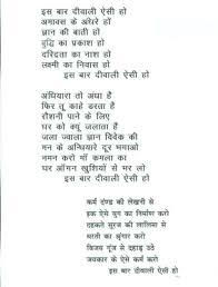 Diwali-sms-in-hindi.jpg