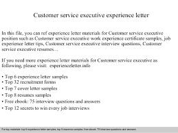 customer service executive experience lettercustomer service executive experience letter in this file  you can ref experience letter materials for experience letter sample
