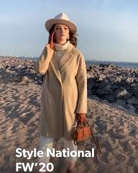 <b>Style National</b> - Двубортное oversize <b>пальто</b> из шерсти...