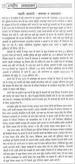 overpopulation essay questions very short essay on population in kidakitap com speech on overpopulation and its effects reportthenews