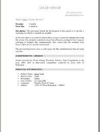 Than       CV Formats For Free Download