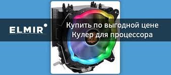 <b>Кулер</b> для процессора <b>Thermaltake UX200</b> ARGB Lighting (CL ...