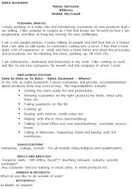 CV Example For a Part Time Job Application
