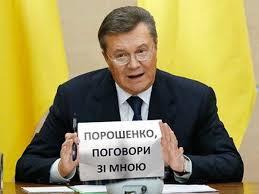 Закон об СНБО - это государственный переворот, - Шухевич озвучил позицию фракции Ляшко - Цензор.НЕТ 2791