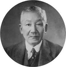 Nagaoka Hantarō