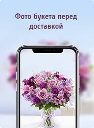 Доставка цветов в Новосибирске | Заказать <b>букеты</b> дешево в ...