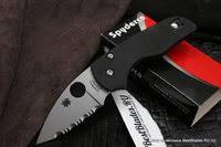 «<b>Нож складной Spyderco</b> Lil' Native 230GP» — Результаты ...