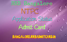 railway vacancy 2016 application status rrb bangalore ntpc aptitude test result check online rrb bangalore ntpc non technical aptitude test typing skill test result