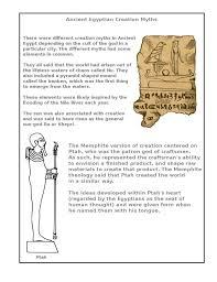 greek mythology essay fake myths essay native american myths essay    egyptian creation myth essay essays living single www vvs creation myth essay intro busting food myths