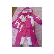 Детская <b>верхняя одежда Chicco</b>- Купить недорого верхнюю ...