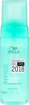 <b>Wella Professionals</b> Invigo Volume Boost Bodifying Foam - <b>Мусс</b> ...