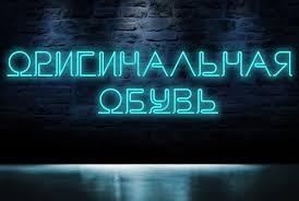Товары CROSS CLUB / кроссовки / одежда – 1 582 товара ...