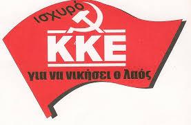 Αποτέλεσμα εικόνας για KKE