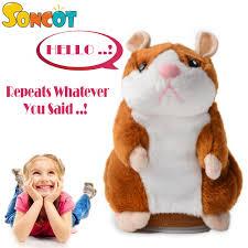 Talking Pet Hamster <b>Electronic</b> Animal Plush <b>Toy</b> - Mimics and ...